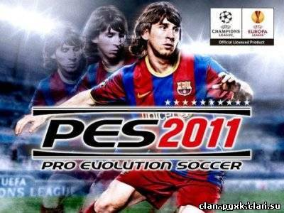 Pro Evolution Soccer 2011 - Platinum (PS3) Продажа и доставка видеоигр Play
